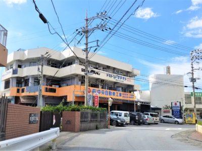 浦添市牧港・売工場兼事務所兼簡易宿泊所